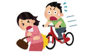 自転車による事故