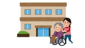 介護と介護保険