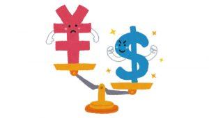 外貨建VS円建