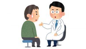 お医者さんの診察
