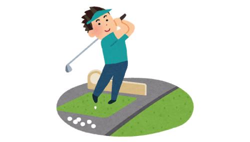 ゴルフ保険・ファイナンシャルプランナー