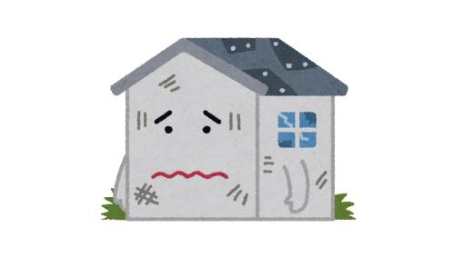 住宅老朽化・保険相談