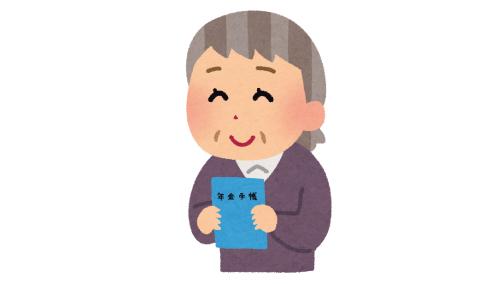 専業主婦の年金・ファイナンシャルプランナー