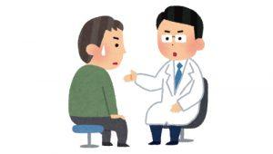 治療方針・保険見直し